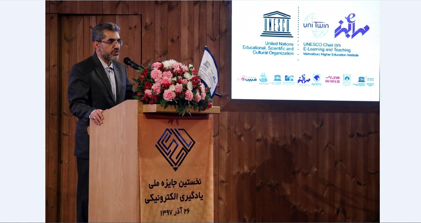 http://www.ucet.irمتن سخنرانی علمی دکتر منتظر؛ از چهره های تقدیر شده در مراسم نخستین جایزه ملی یادگیری الکترونیکی