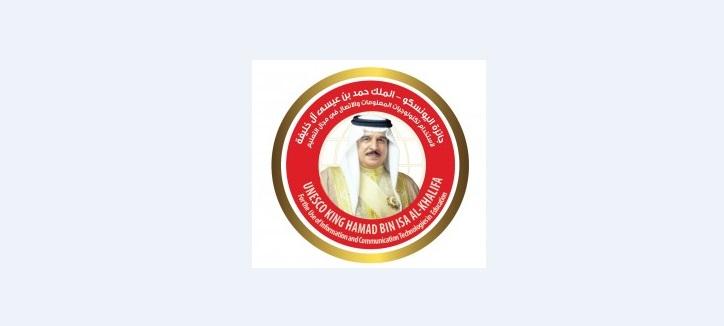 http://www.ucet.irجایزه بینالمللی شاه حمد بن عیسی الخلیفه در زمینه استفاده از فناوریهای جدید اطلاعاتی و ارتباطی در آموزش