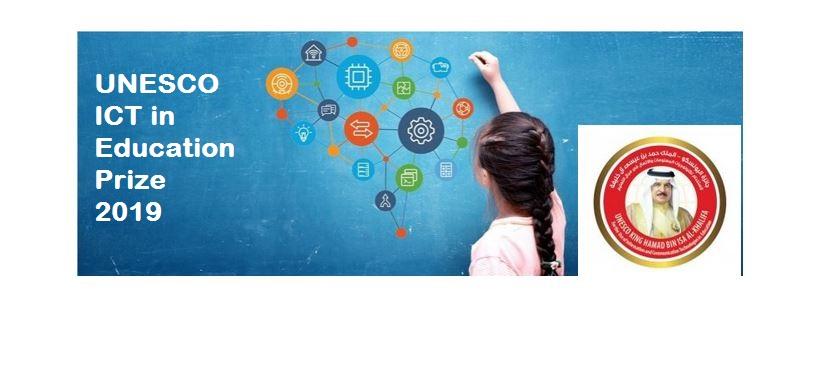 http://www.ucet.irفراخوان جایزه کاربرد فناوری ارتباطات و اطلاعات در آموزش یونسکو برای سال 2019