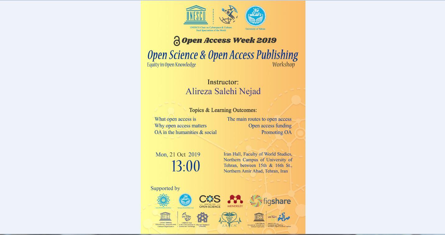 http://www.ucet.irهمکاری کرسی در برنامه های هفتهی بینالمللی دسترسی آزاد
